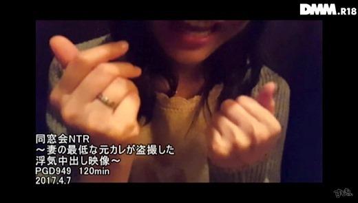 NTR 画像 29