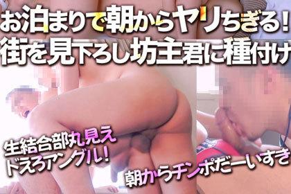坊主君とのnmデート後編.jpg