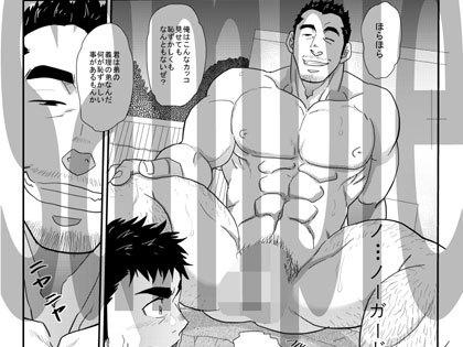 [マサムネ☆コキチ] の【義兄の兄がエロすぎて!!】