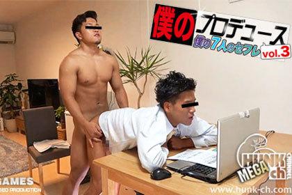 僕のプロデュースvol.3 特別先行配信!!.jpg