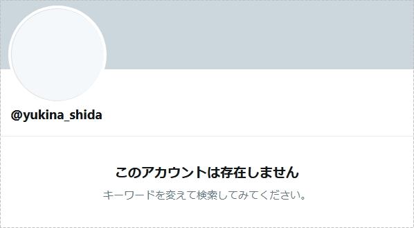志田雪奈002
