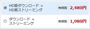 AV記事001