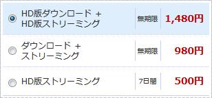 AV記事002