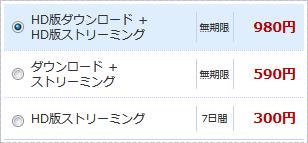 AV記事003