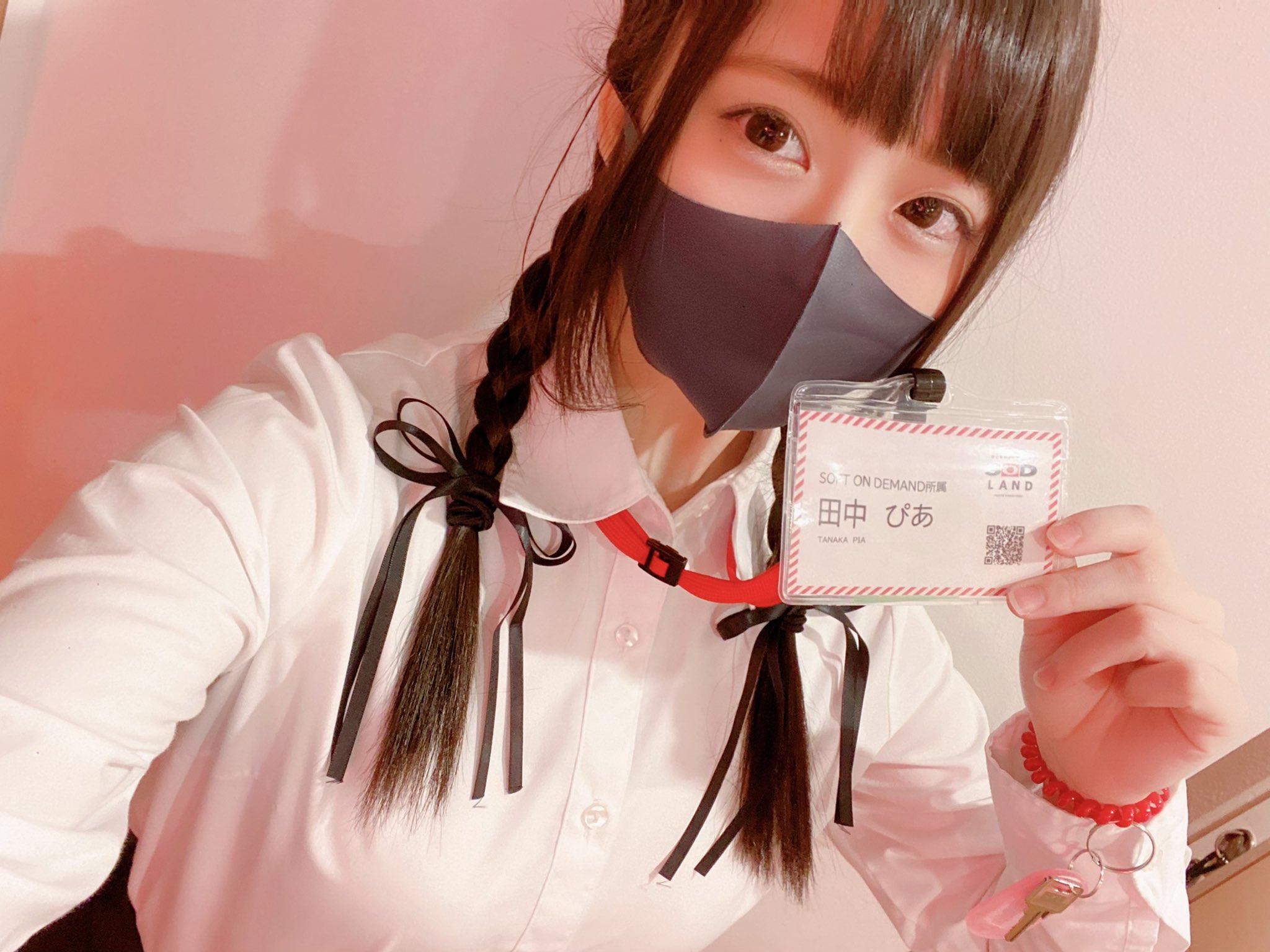 田中ぴあ003