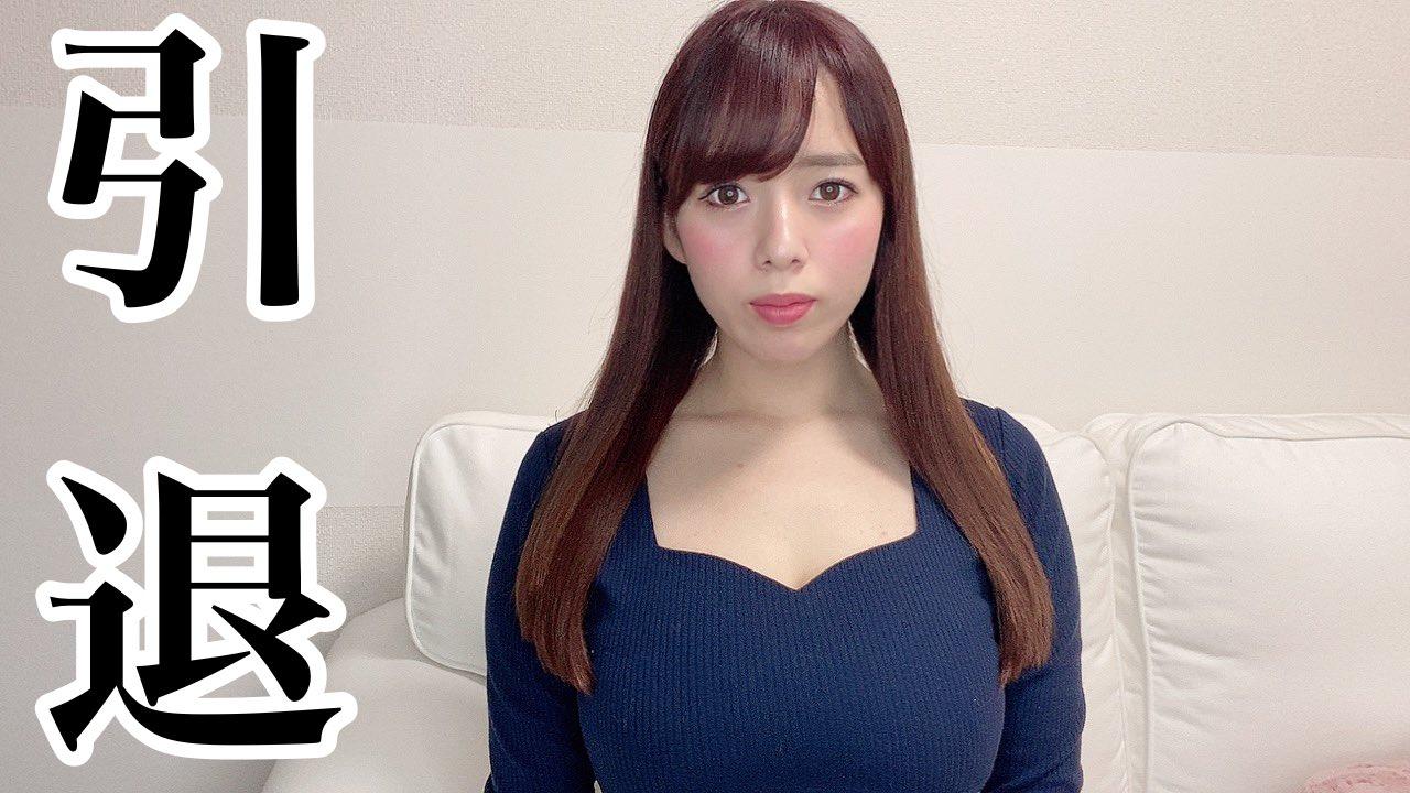 三島奈津子001