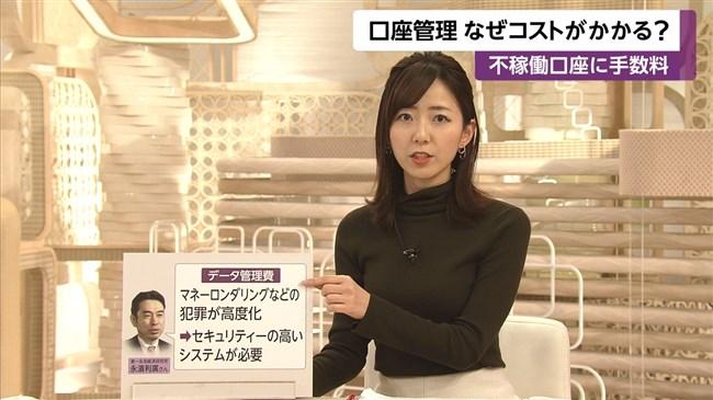 内田嶺衣奈~FNNニュースαでのニット服オッパイが柔らかそうで興奮しまくり!0009shikogin