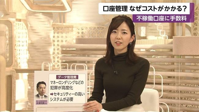 内田嶺衣奈~FNNニュースαでのニット服オッパイが柔らかそうで興奮しまくり!0010shikogin