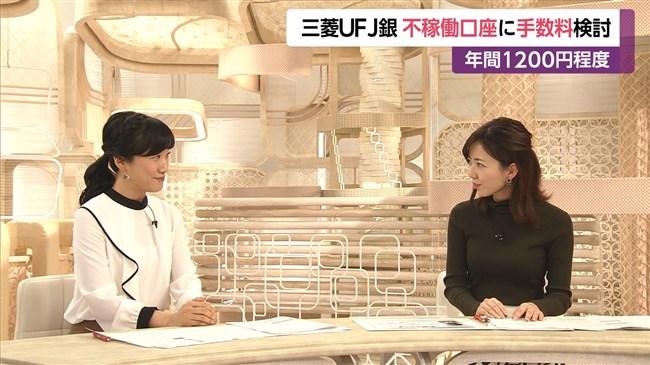 内田嶺衣奈~FNNニュースαでのニット服オッパイが柔らかそうで興奮しまくり!0012shikogin