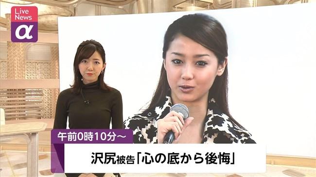 内田嶺衣奈~FNNニュースαでのニット服オッパイが柔らかそうで興奮しまくり!0002shikogin