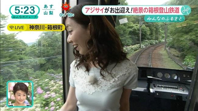 内田嶺衣奈~FNNニュースαでのニット服オッパイが柔らかそうで興奮しまくり!0004shikogin