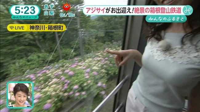 内田嶺衣奈~FNNニュースαでのニット服オッパイが柔らかそうで興奮しまくり!0005shikogin