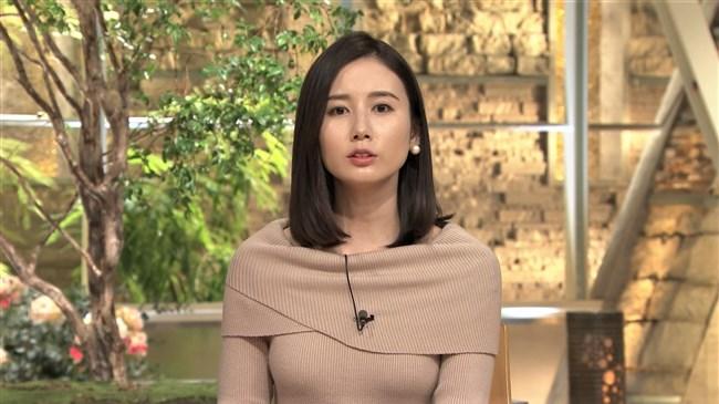 森川夕貴~ここ最近の報道ステーションでオッパイを強調してるのが多い気が!0002shikogin