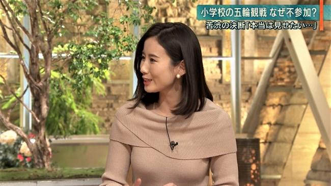 森川夕貴~ここ最近の報道ステーションでオッパイを強調してるのが多い気が!0006shikogin