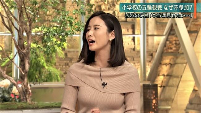 森川夕貴~ここ最近の報道ステーションでオッパイを強調してるのが多い気が!0007shikogin