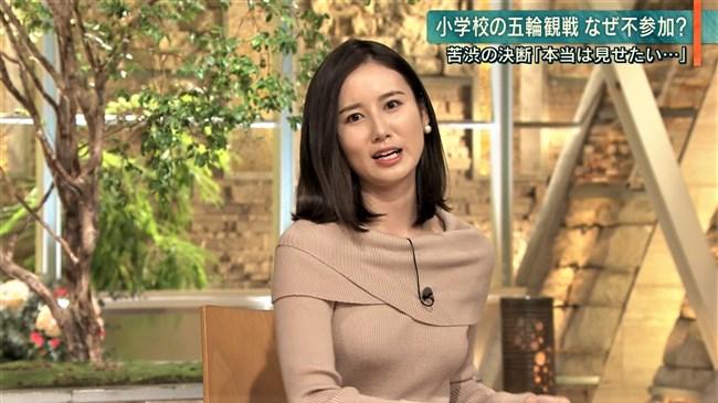 森川夕貴~ここ最近の報道ステーションでオッパイを強調してるのが多い気が!0008shikogin