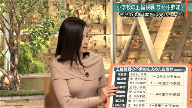 森川夕貴~ここ最近の報道ステーションでオッパイを強調してるのが多い気が!0009shikogin