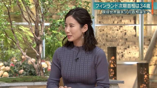 森川夕貴~ここ最近の報道ステーションでオッパイを強調してるのが多い気が!0011shikogin