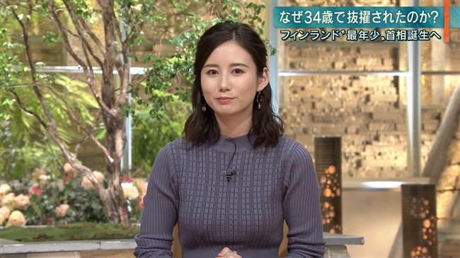 森川夕貴~ここ最近の報道ステーションでオッパイを強調してるのが多い気が!0012shikogin