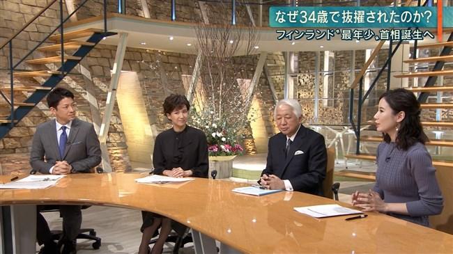 森川夕貴~ここ最近の報道ステーションでオッパイを強調してるのが多い気が!0013shikogin