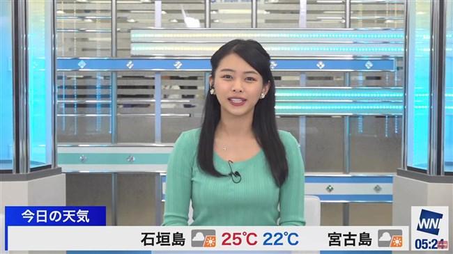 角田奈緒子~ウェザーニュースLiVEでライムグリーンのニット服で爆乳強調!0007shikogin