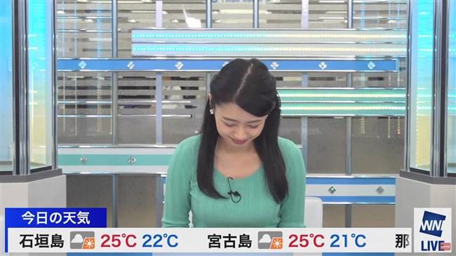 角田奈緒子~ウェザーニュースLiVEでライムグリーンのニット服で爆乳強調!0008shikogin