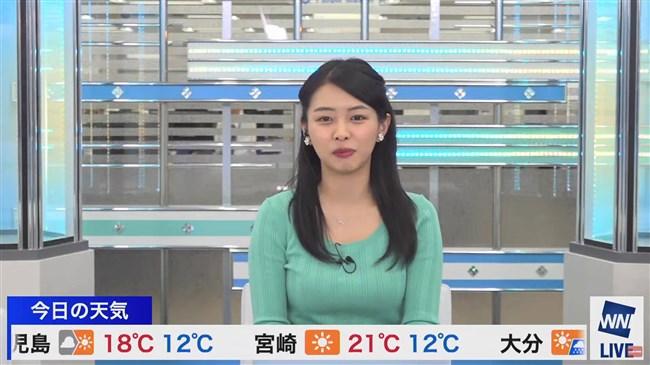 角田奈緒子~ウェザーニュースLiVEでライムグリーンのニット服で爆乳強調!0012shikogin