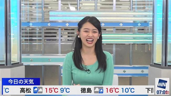 角田奈緒子~ウェザーニュースLiVEでライムグリーンのニット服で爆乳強調!0013shikogin