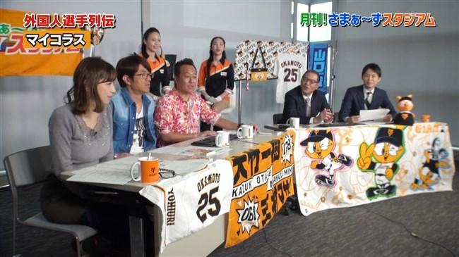 宮崎瑠依~さまぁ~ずスタジアムでの爆乳ぶりが凄い!机に乳房乗っけるのかよ!0008shikogin