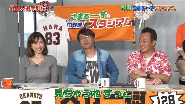宮崎瑠依~さまぁ~ずスタジアムでの爆乳ぶりが凄い!机に乳房乗っけるのかよ!0009shikogin