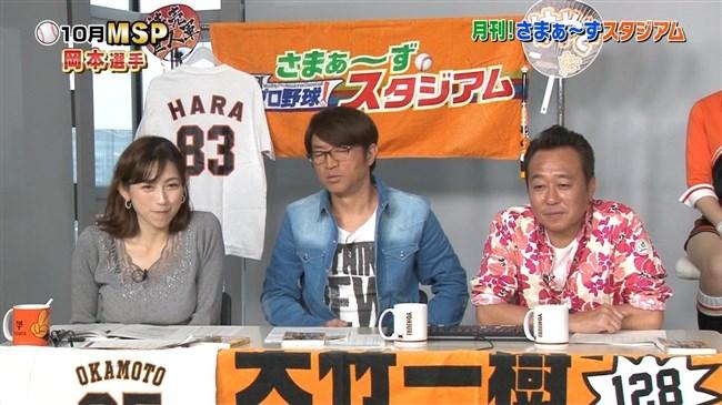 宮崎瑠依~さまぁ~ずスタジアムでの爆乳ぶりが凄い!机に乳房乗っけるのかよ!0011shikogin