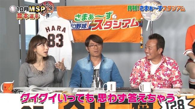 宮崎瑠依~さまぁ~ずスタジアムでの爆乳ぶりが凄い!机に乳房乗っけるのかよ!0012shikogin