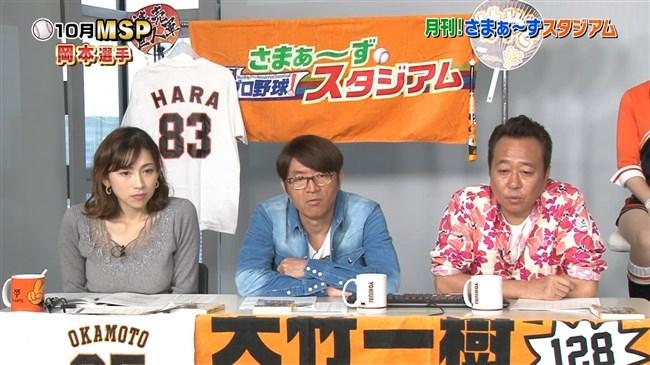 宮崎瑠依~さまぁ~ずスタジアムでの爆乳ぶりが凄い!机に乳房乗っけるのかよ!0002shikogin