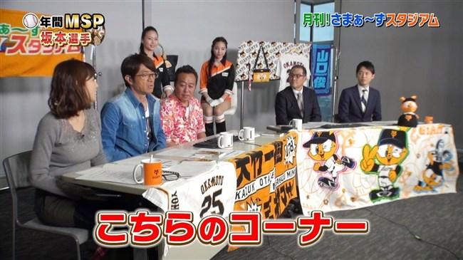 宮崎瑠依~さまぁ~ずスタジアムでの爆乳ぶりが凄い!机に乳房乗っけるのかよ!0006shikogin