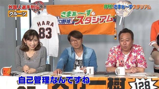 宮崎瑠依~さまぁ~ずスタジアムでの爆乳ぶりが凄い!机に乳房乗っけるのかよ!0007shikogin