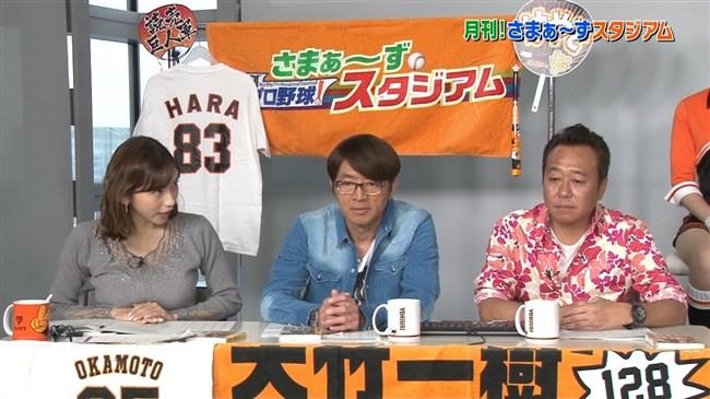 宮崎瑠依~さまぁ~ずスタジアムでの爆乳ぶりが凄い!机に乳房乗っけるのかよ!0010shikogin