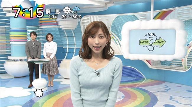 宮崎瑠依~さまぁ~ずスタジアムでの爆乳ぶりが凄い!机に乳房乗っけるのかよ!0013shikogin