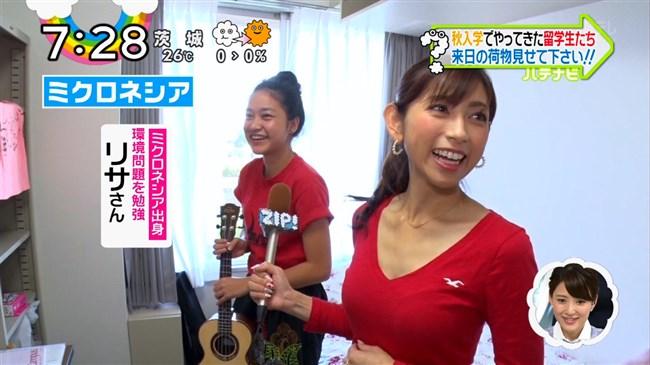 宮崎瑠依~さまぁ~ずスタジアムでの爆乳ぶりが凄い!机に乳房乗っけるのかよ!0003shikogin
