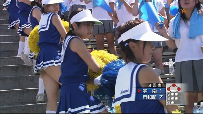 スポーツ女子のハプニングエロ画像まとめwwwww0008shikogin