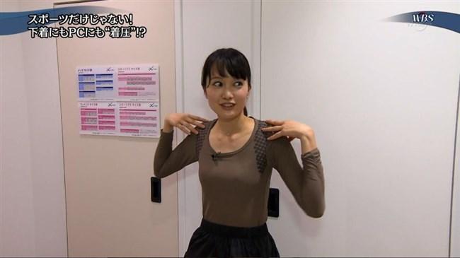 大澤亜季子~薄手のピッタリスーツでの微乳な膨らみが超エロくてドキドキ!0002shikogin