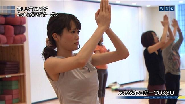 大澤亜季子~薄手のピッタリスーツでの微乳な膨らみが超エロくてドキドキ!0016shikogin