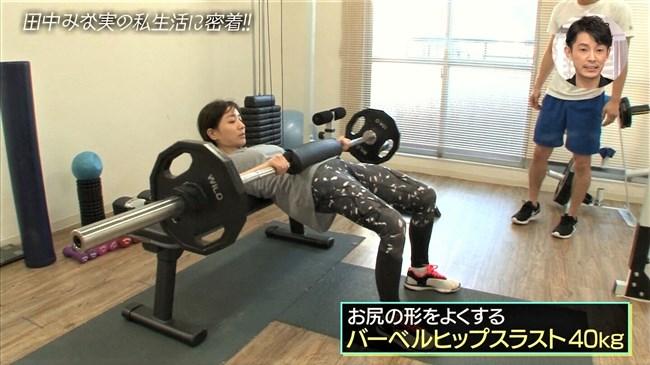 田中みな実~おしゃれイズムでのモリマン突き出しジムトレーニングに超興奮!0009shikogin
