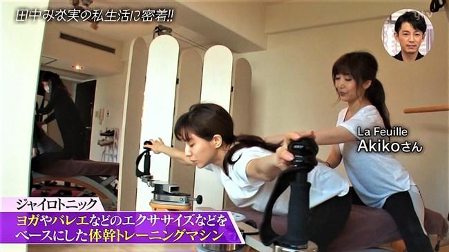 田中みな実~おしゃれイズムでのモリマン突き出しジムトレーニングに超興奮!0012shikogin
