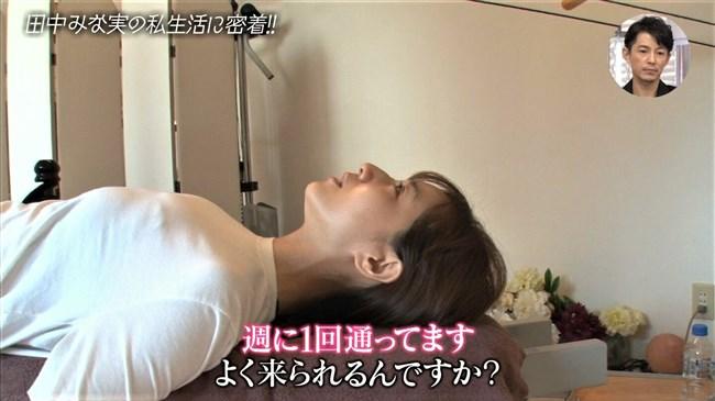 田中みな実~おしゃれイズムでのモリマン突き出しジムトレーニングに超興奮!0014shikogin