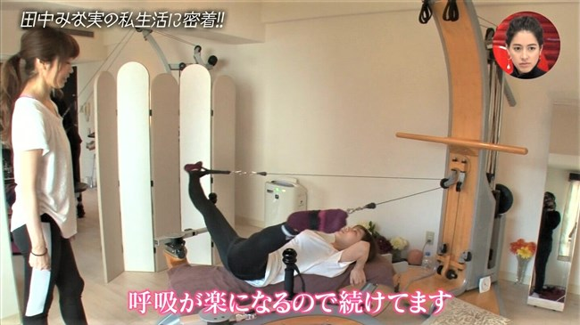田中みな実~おしゃれイズムでのモリマン突き出しジムトレーニングに超興奮!0016shikogin
