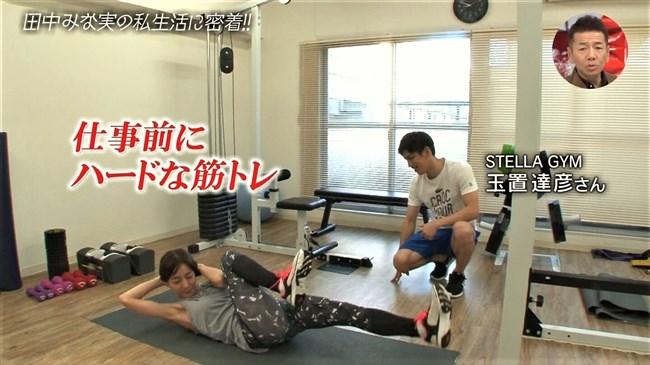 田中みな実~おしゃれイズムでのモリマン突き出しジムトレーニングに超興奮!0017shikogin