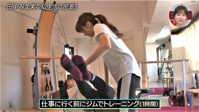 田中みな実~おしゃれイズムでのモリマン突き出しジムトレーニングに超興奮!0002shikogin
