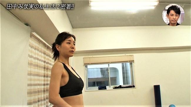 田中みな実~おしゃれイズムでのモリマン突き出しジムトレーニングに超興奮!0006shikogin