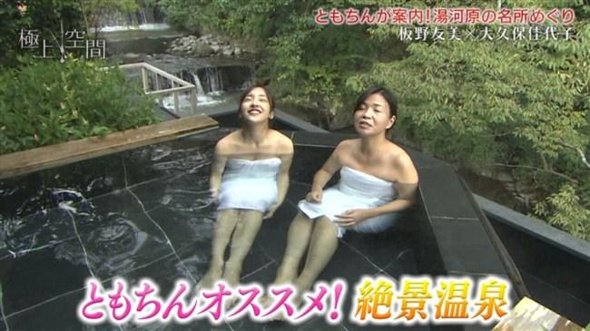 板野友美~極上空間での温泉ロケでバスタオル巻きの姿が谷間を出して極エロ!0008shikogin
