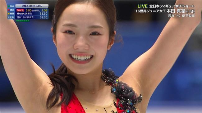 本田真凜~全日本フィギュアスケートでエロカワ過ぎ!記録よりも美しさですよ!0008shikogin